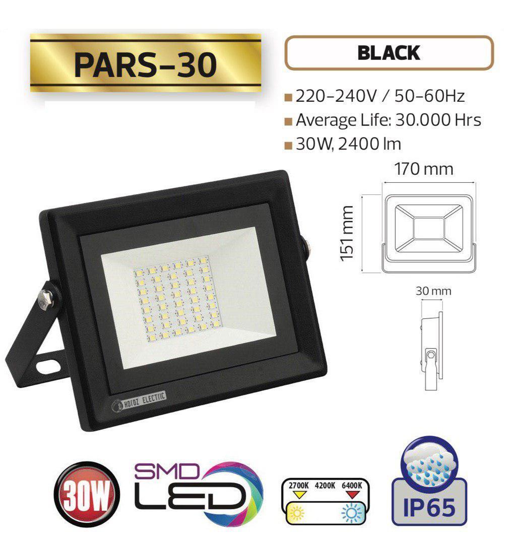 Прожектор светодиодный 30W LED HOROZ  Pars-30 GREEN (Зелёный)