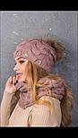 """Женский вязаный комплект """"Коса"""" с натуральным меховым помпоном: шапка и шарф-хомут (в расцветках), фото 2"""