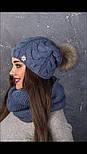 """Женский вязаный комплект """"Коса"""" с натуральным меховым помпоном: шапка и шарф-хомут (в расцветках), фото 7"""