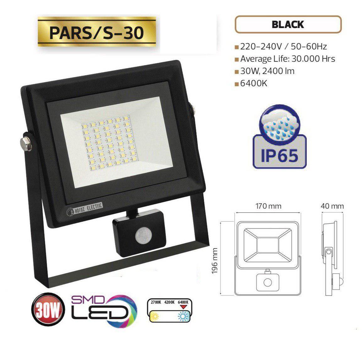 Прожектор світлодіодний 30W Прожектор Pars/S-30 з датчиком руху