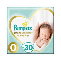 Подгузники Pampers Premium Care Размер 0 Newborn 1-2.5 кг 30 подгузников 4015400536857
