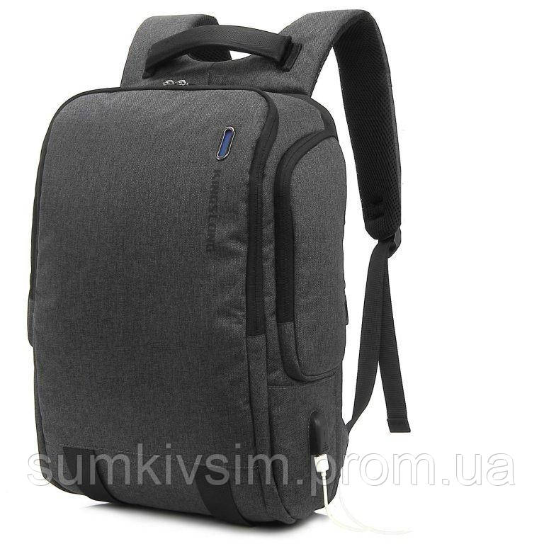"""Рюкзак для ноутбука 15.6"""" KINGSLONG городской серый"""