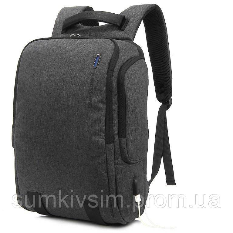 """Рюкзак для ноутбука 15.6"""" KINGSLONG городской серый, фото 1"""