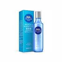 Зволожувальна емульсія з гіалуроновою кислотою Bioaqua Water Get Hyaluronic Acid Moisture Emulsion