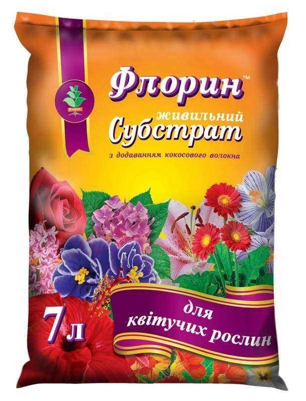 Субстрат для цветущих растений 7 л, Флорин