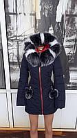Женская зимняя приталенная  молодежная куртка с мехом искус чернобурки
