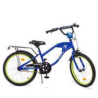 Велосипед детский Profi 20 дюймов колеса для мальчика Синий (Y20182)