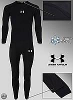 Комплект термобелья теплый мужской черный зимний Under Armour