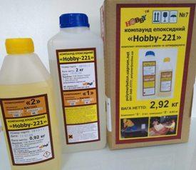 КЕ «Hobby 221»