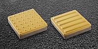 Тактильная плитка желтая, фото 1