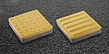 Тактильна плитка бетонна, фото 2