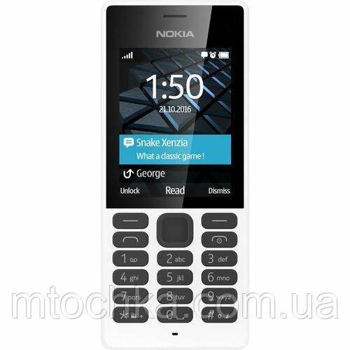 Мобильный телефон Nokia 150 Dual Sim white (официальная гарантия)