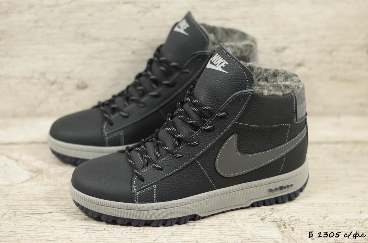 Мужские кожаные зимние кроссовки Nike (Реплика) (Код: Б 1305 с/фл  ) ►Размеры [40,41,42,43,44,45]