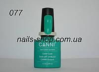 Гель-лак CANNI №077