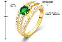 Кольцо с зеленым цирконом,покрытое золотом р 17,19 код 744