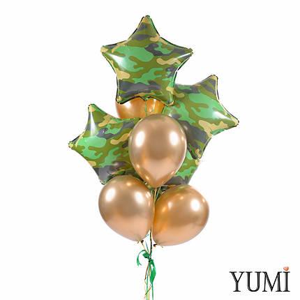 Связка Милитари: 5 звезд Камуфляж, 5 шаров золото хром, фото 2