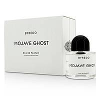 Парфюм унисекс Byredo Mojave Ghost 100мл ( Буредо Моджаве Гост), фото 1