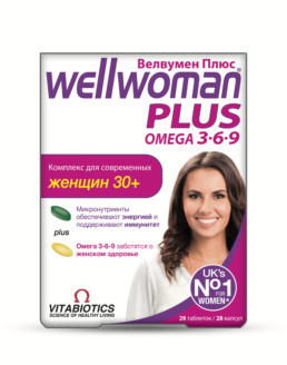Велвумен Плюс капс. №28 + табл. №28 - формула для женского здоровья, энергии и иммунитета с Омега 3 · 6 · 9