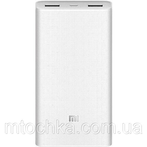 PowerBank Xiaomi 2 20000 mAh QС 3.0 white, фото 1