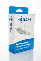 АЗП DRAFT CC12-USB 1200mA white+кабель iPhone 4