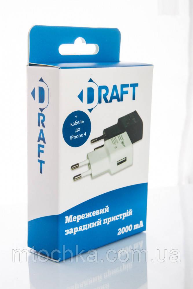 МЗП DRAFT TC20-USB 2000mА white