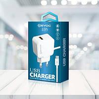 МЗП EVOC USB Travel Charger 2.0A з Micro USB (3202mU) білий