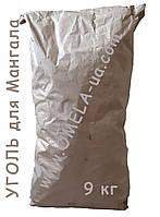 Уголь древесный для мангала, барбекю, вес 9 кг