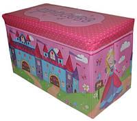 """Пуф, Корзина для игрушек, органайзер-стульчик для хранения игрушек """"Замок"""""""