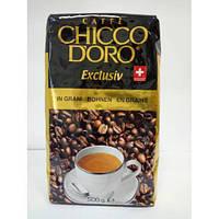 Кофе Chicco d'Oro Exclusiv в зернах 500 г
