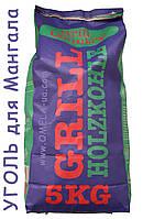 Уголь древесный для мангала, барбекю Grill Country, вес 5 кг