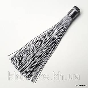 Кисточки из ниток, шёлковые, 12 см, Цвет: Серый