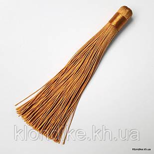 Кисточки из ниток, шёлковые, 12 см, Цвет: Темно-золотой