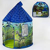 Палатка детская Динозавры Х 001 В 93х93х135 см В сумке Гарантия качества Быстрая доставка