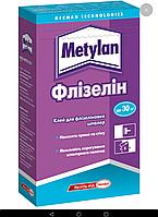 Клей для обоев Metylan - флизелин