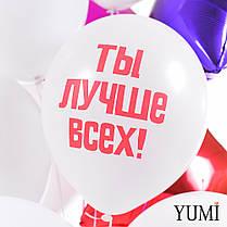Связка: 3 звезды (красная, фиолетовая и фуксия) и 10 хвалебных шариков с комплиментами, фото 2