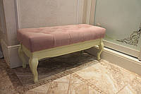 Мягкая лавочка на дервянных ножках (Светло-розовая)