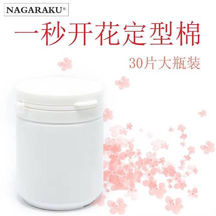 Сухая капля Нагараку для формирования объемного пучка, фото 2
