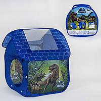 Палатка детская Динозавры Х 001 D 112х102х114 см В сумке Гарантия качества Быстрая доставка