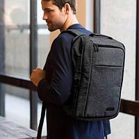 Рюкзак для ноутбука 15.6″ Pomona Bagsmart портфель  городской  т.серый