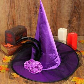 Капелюх Відьми з вуаллю та пір'ям, Хелловін, фіолетовий, Колпак Ведьмы с вуалью