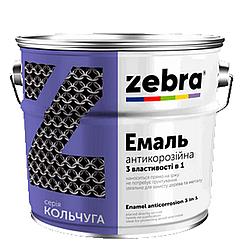 Антикоррозионная эмаль 3 в 1 серии Кольчуга Zebra 0.7кг (Темно-серый №18)