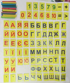 Рахунковий матеріал, віяла літер і цифр