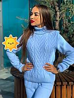 """Костюм вязаный под горло """"Хинза"""" р. 42-48 (универсальный) голубой, фото 1"""