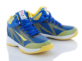 Кросівки снікерси демісезонні високі для хлопчика синьо-жовті розміри 32,33,34