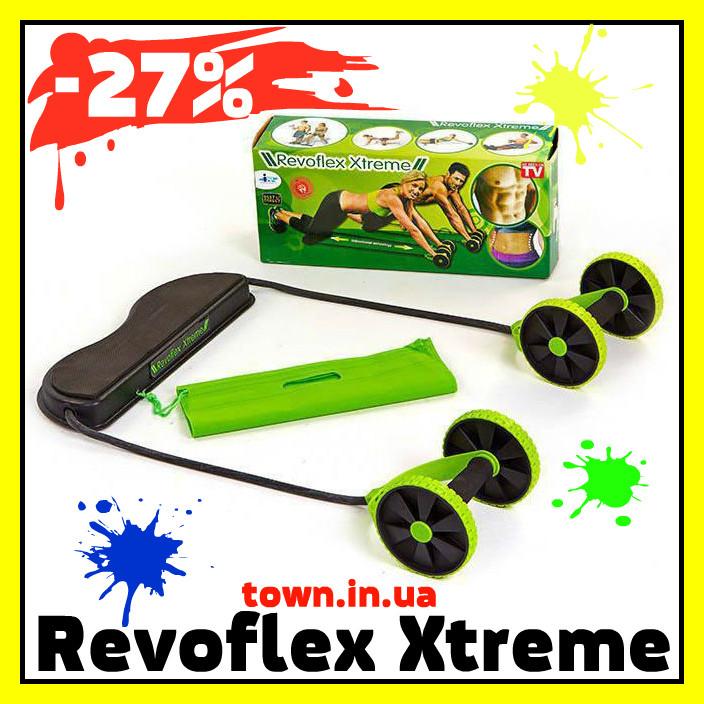 Тренажер для пресса Revoflex Xtreme