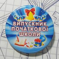 Значок Випускник початкової школи, модель №27