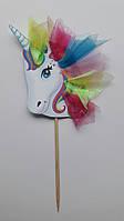 Топпер Единорог радуга