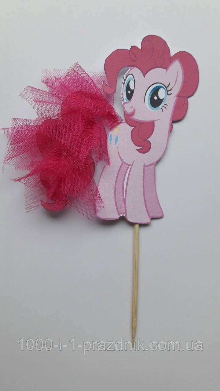 Топпер Литл Пони розовая