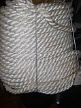 Канат капроновый 3-х прядный  д.16мм РН-4400 кг, фото 2