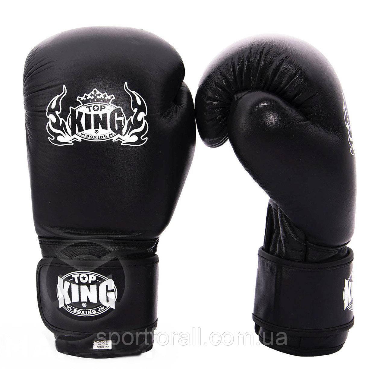Перчатки для бокса кожанные Top King 8oz(REPLIKA)